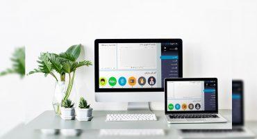 ارائه نسخه جدید سامانه نرمافزاری سپیداستار