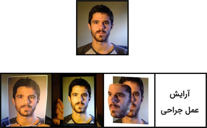 : عکس چاپ شده، صفحه نمایشگر و ماسک سهبعدی